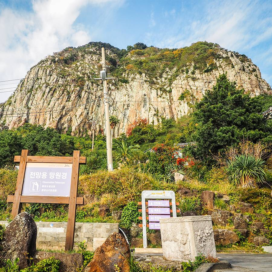 jeju island mountain hiking sanbangsan