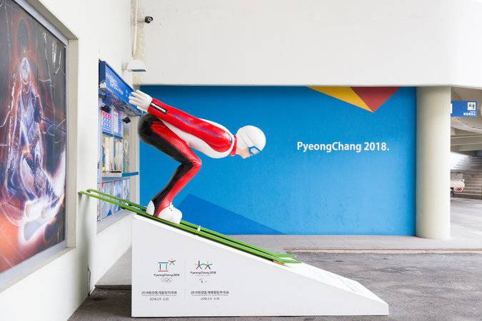 korea pyeongchang alpensia ski jumping stadium activity