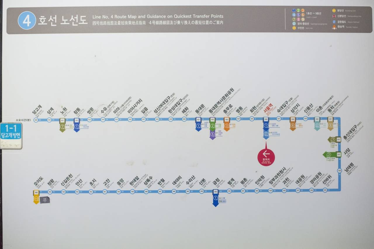 seoul south korea subway map