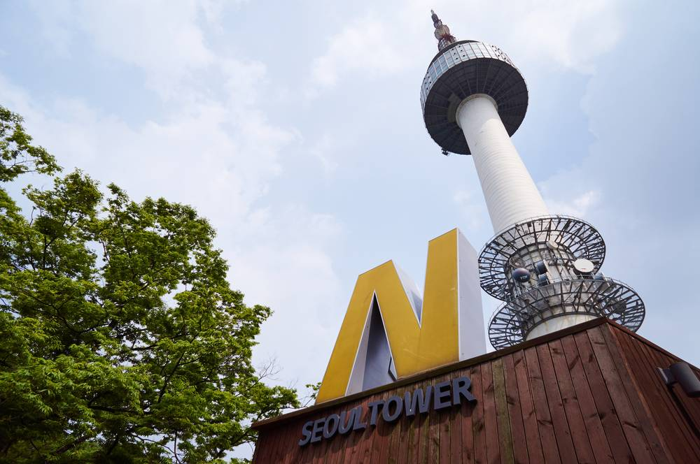N Seoul Tower Namsan Tower Seoul South Korea Travel Landmark Tourist Attraction View Cityscape Entertainment