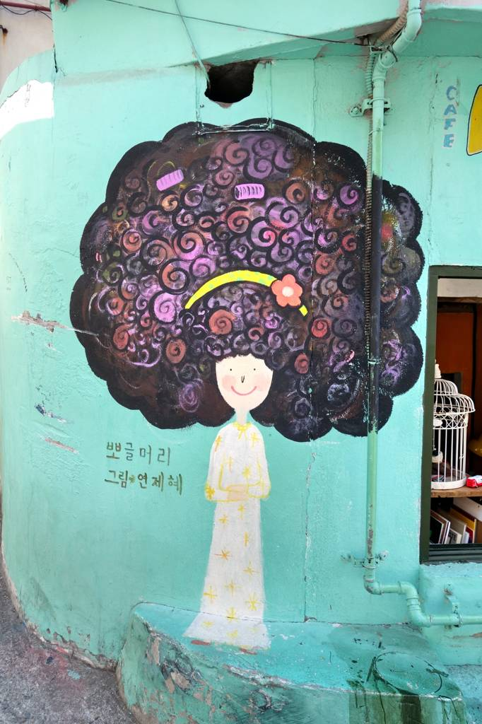 South Korea Seoul Hyehwa Daehangno Ihwa Mural Village Art Culture Theater Play Musical Young Vibrant Busking Performances Artworks Murals Painting