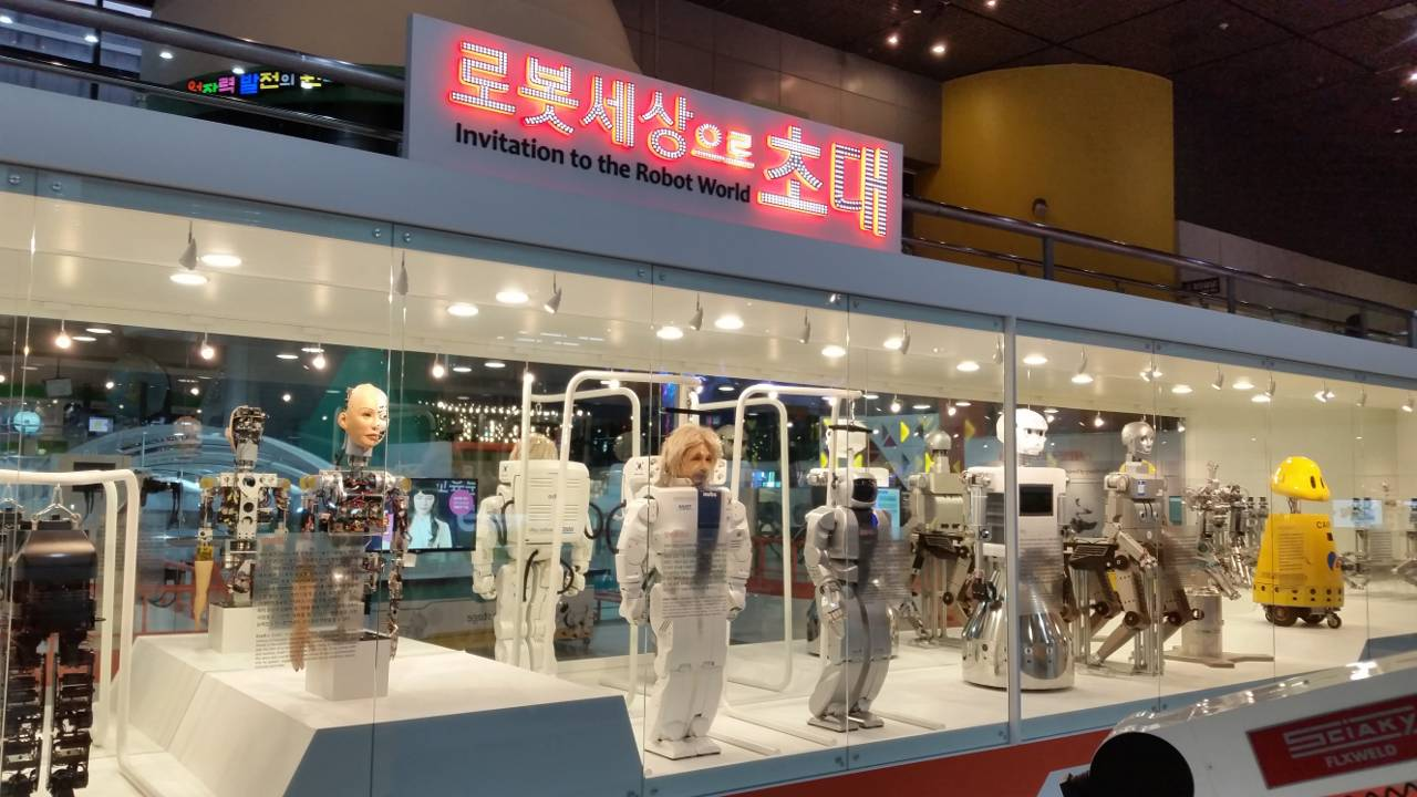 Daejeon South Korea Travel National Science Museum Exhibitions Educational Metropolis Science Technology History Nature