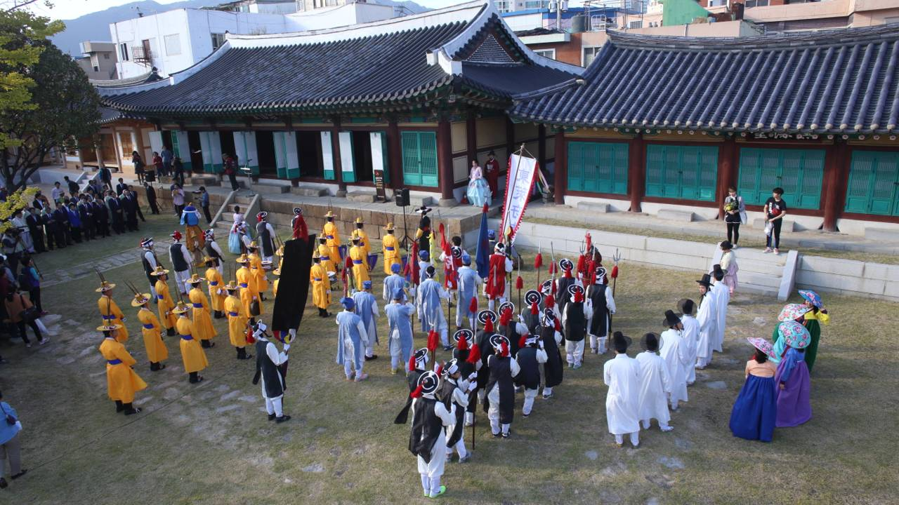 Busan festival Dongnaeeupseong History and Culture Festival tradition activity performance