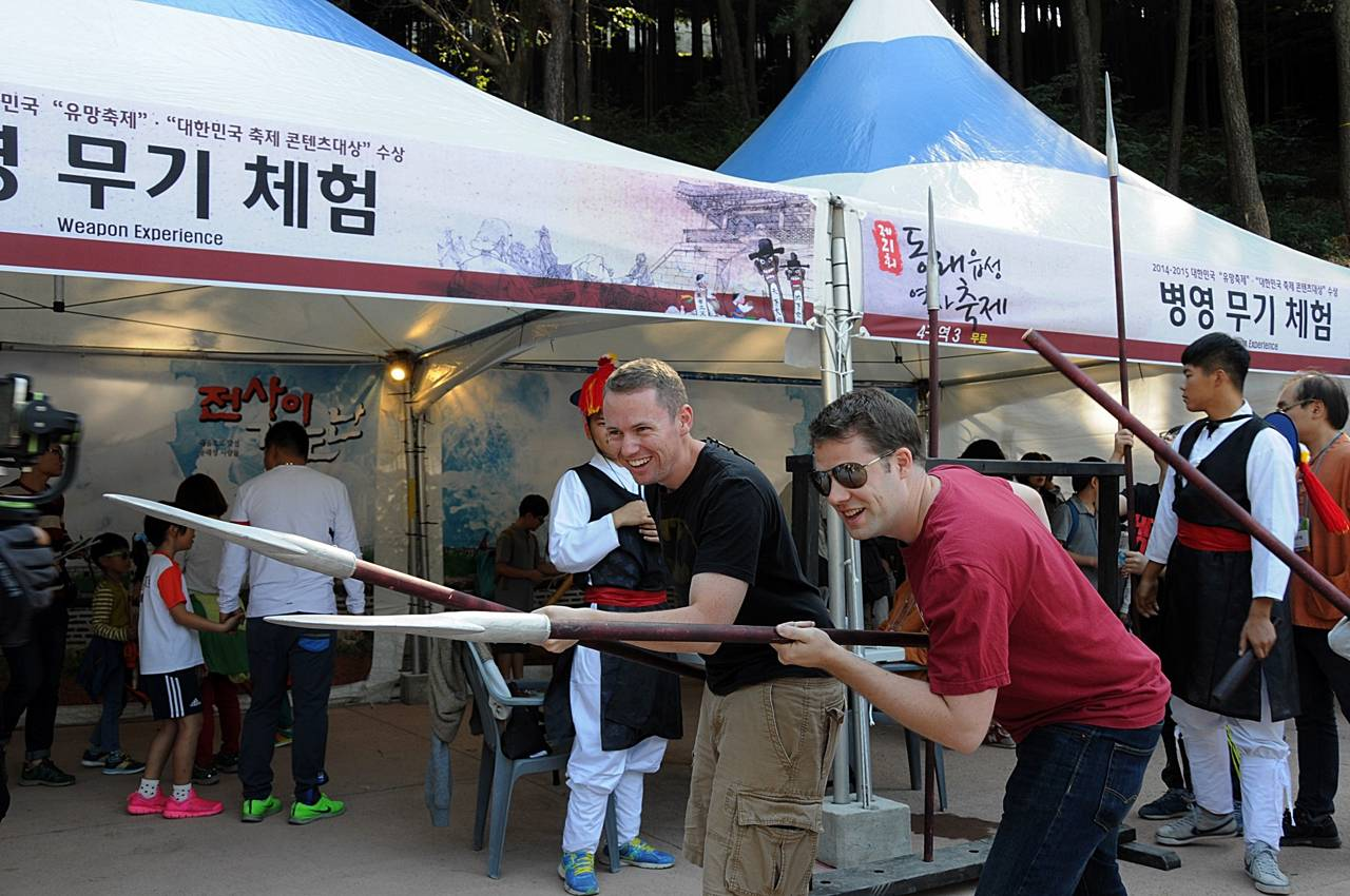 Busan festival Dongnaeeupseong History and Culture Festival tradition activity performance weapon